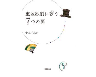 brgf04_new1610