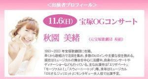 event_concert1611