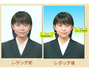 受験・就活・パスポート用の証明写真
